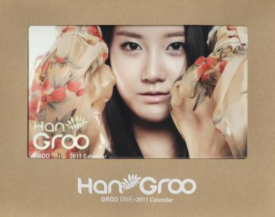 HanGrooOne.jpg
