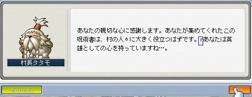 Maple0303.jpg