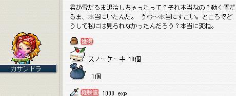 Maple1014.jpg
