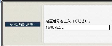 Maple1037.jpg
