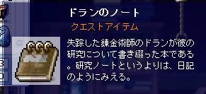 Maple1056.jpg
