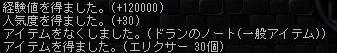 Maple1077.jpg