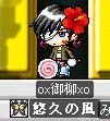 Maple118.jpg