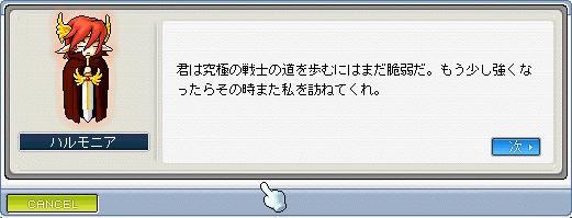 Maple180.jpg