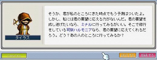 Maple290.jpg