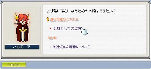 Maple298.jpg
