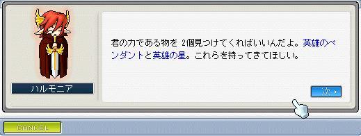 Maple299.jpg