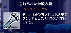 Maple358.jpg