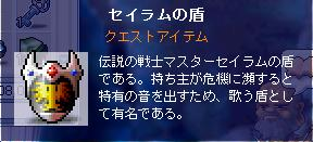 Maple364.jpg