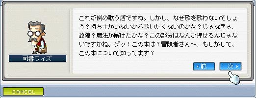 Maple366.jpg