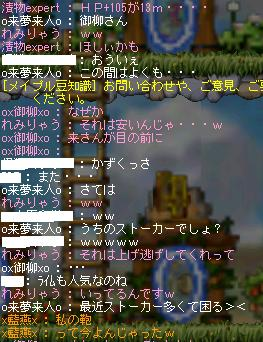 Maple376.jpg