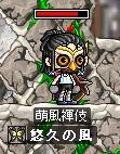 Maple379.jpg