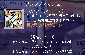 Maple386.jpg