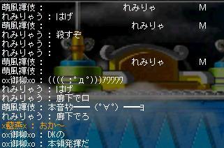 Maple388.jpg