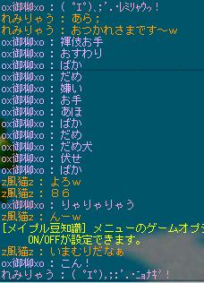 Maple398.jpg