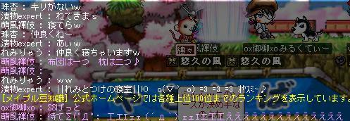 Maple404.jpg