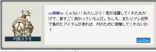 Maple480.jpg