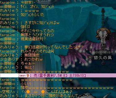 Maple530.jpg