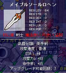 Maple582.jpg