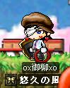 Maple585.jpg