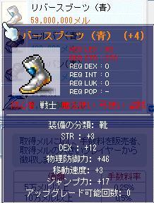 Maple605.jpg