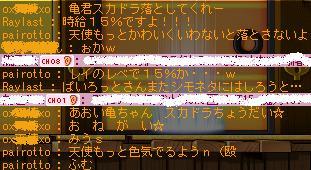 Maple610.jpg