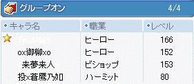 Maple617.jpg