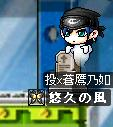 Maple618.jpg
