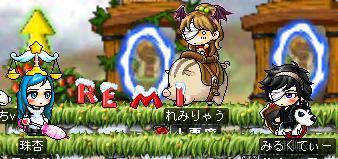 Maple659.jpg