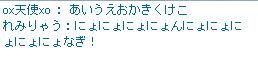 Maple677.jpg