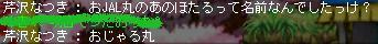 Maple682.jpg