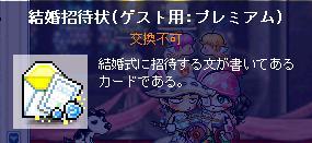 Maple697.jpg