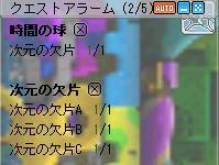 Maple716.jpg