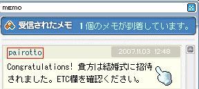 Maple773.jpg