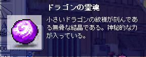 Maple810.jpg