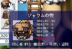 Maple847.jpg