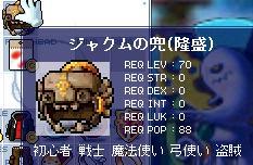 Maple858.jpg