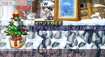 Maple922.jpg
