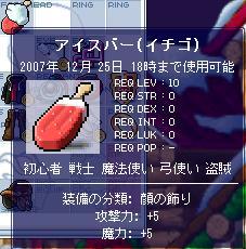 Maple924.jpg