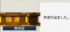 Maple950.jpg