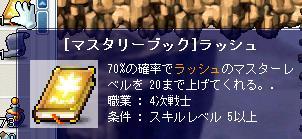 Maple980.jpg