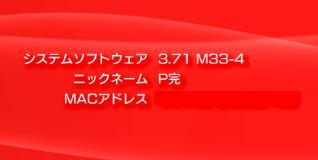 M33-4-2