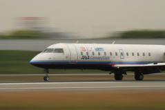 IBEX CRJ-100 32L Landing_070516