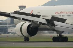 JAL B777-246 Reverse
