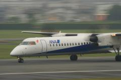 CRF DHC-8-Q400 After Landing