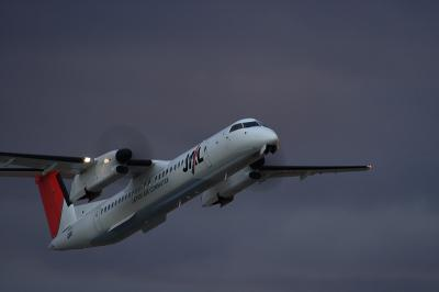 JAC DHC-8-Q400 3X2315@AFO