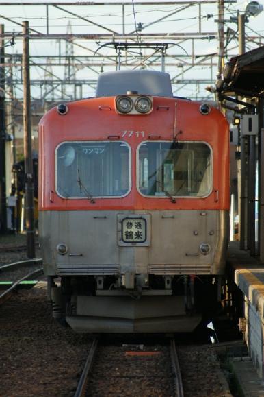 111112-ht7700-001.jpg