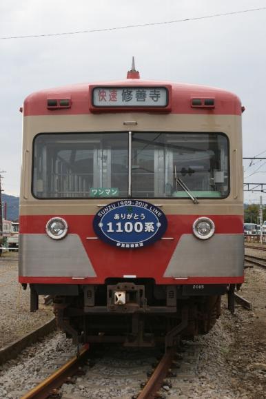 111123-1100-002.jpg