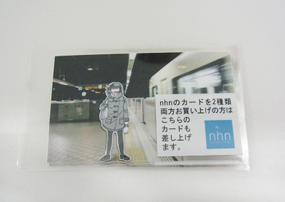 blog20120223_08.jpg