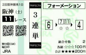 20120324mainichihai.jpg